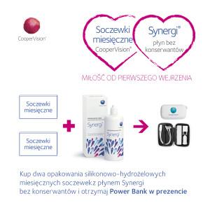serca-synergi900x900-2